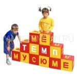 Детский игровой набор «Азбука»