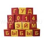 Детский игровой набор «Азбука+математика»